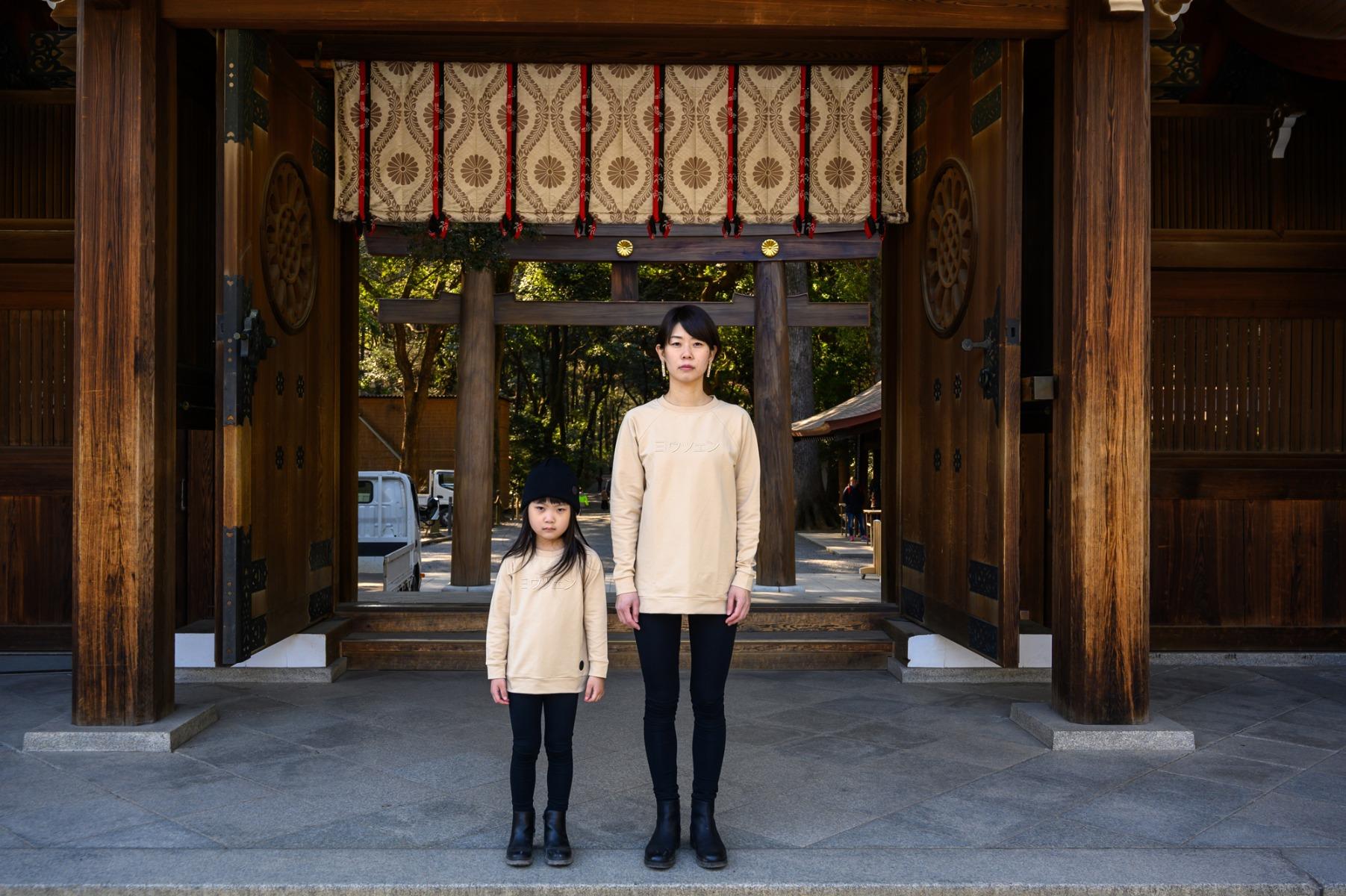 Katakana-collegepaidat samisteluun lapsille ja aikuisille